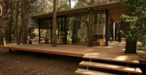 Casa Mar Azul: экологично, экономно и функционально фото