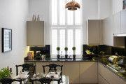 Фото 9 Светодиодные светильники для кухни (49 фото): ярко и функционально