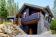 Фото 11 Отделка фасада дома (50 фото): как сделать дом привлекательнее и теплее