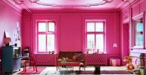 Цвет фуксия в интерьере (95 фото): жизнерадостно, динамично, позитивно фото