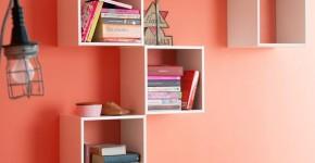 Персиковый цвет (52 фото): яркие фруктовые всплески в интерьере фото