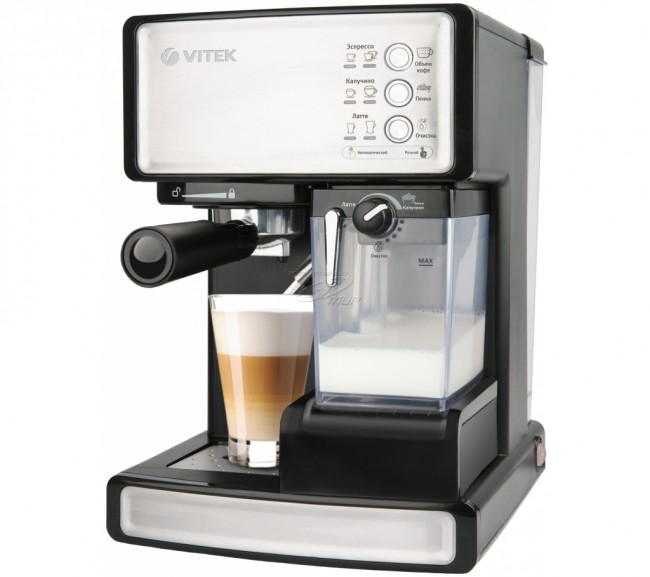 Кофемашина для дома. vitek vt1514