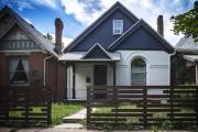 Фото 19 Деревянные заборы и ограждения для дома (50 фото): эффектная защита участка