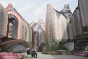Фото 5 Музей Bauhaus  выбрал два победителя в конкурсе дизайна
