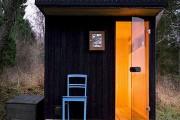 Фото 30 Проект бани из бруса с террасой: открывая новые возможности
