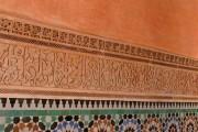 Фото 20 Краска для стен с эффектом шелка (75 фото): роскошь и креатив в отделке