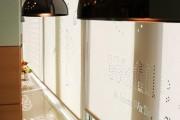 Фото 2 Жалюзи вертикальные тканевые (55+ фото): функциональность и красота интерьера