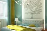 Фото 13 Натяжные потолки для спальни (40 фото): романтично, стильно и практично