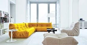 Желтый цвет в интерьере (64 фото): солнечная палитра для дома фото