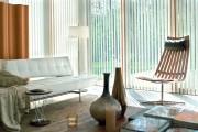Фото 5 Жалюзи вертикальные тканевые (55+ фото): функциональность и красота интерьера