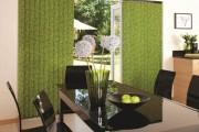 Фото 3 Жалюзи вертикальные тканевые (55+ фото): функциональность и красота интерьера