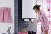 Фото 24 Электрический котел отопления для дома: достоинства и недостатки, особенности выбора