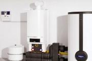 Фото 2 Газовый котел для отопления частного дома: особенности устройства и установки
