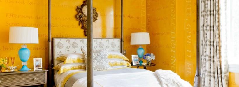 60+ идей дизайна спальни площадью 12 кв.м. (фото)