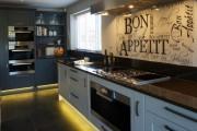 Фото 17 Голубая кухня (100+ фото небесных интерьеров): стильный дизайн для бело-голубых и серо-голубых кухонь