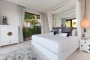 Фото 34 Кровать с балдахином: 90 идей царственной романтики в дизайне спальни (фото)