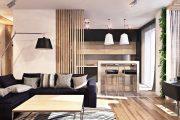 Фото 1 Дизайн квартиры-студии: 80 трендов для создания современного и мультифункционального интерьера