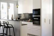 Фото 19 Плитка на кухне: 45 изящных и функциональных вариантов отделки пола
