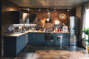 Фото 5 Системы хранения для кухни: 80 функциональных трендов, когда комфорт и дизайн неразделимы