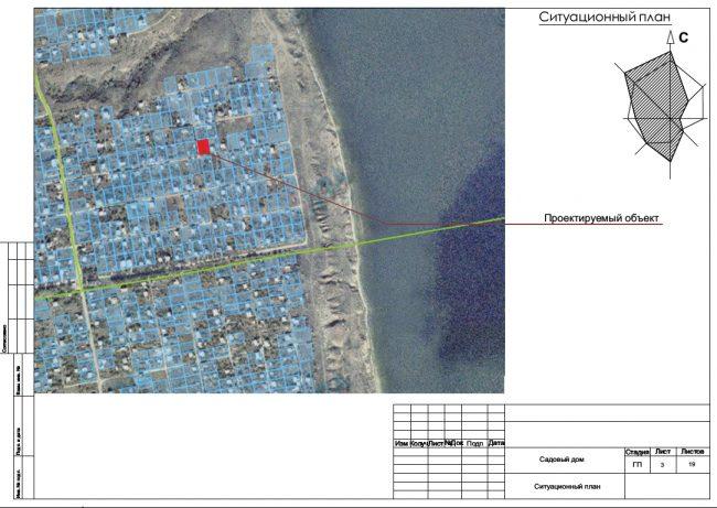 Ситуационный план из проекта одноэтажного дома площадью 107 кв. м