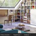 Программы для дизайна интерьера: обзор функциональных возможностей профессиональных инструментов дизайнеров фото