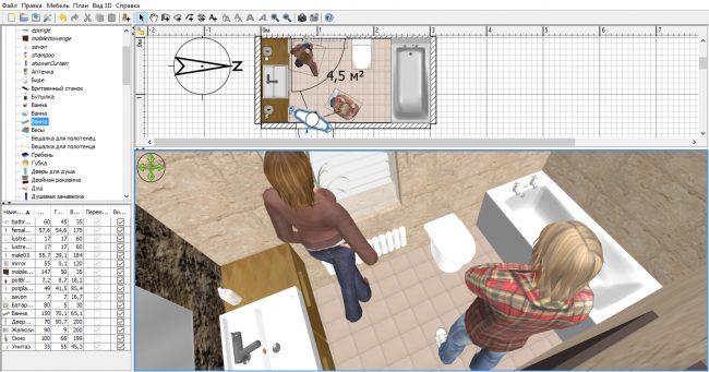 Рассмотрим Sweet Home 3D подробнее на примере подбора планировки и отделки для ванной комнаты площадью 4,5 кв. м