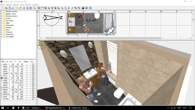 При составлении плана помещения учтите: толщину стен, размеры окон, места подведения коммуникаций. Все их свойства можно исправлять и позже (см. список объектов в левой части окна)