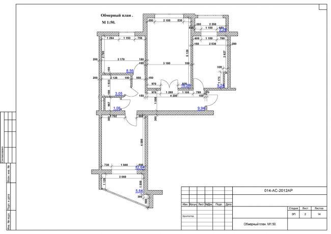 Рассмотрим как пример дизайн-проект интерьера типовой трехкомнатной квартиры (серия домов К-134). На этой странице изображен ее обмерный план