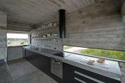Фото 30 Чем отделать стены на кухне: обзор наиболее практичных и комфортных вариантов
