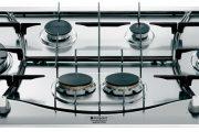 Фото 4 Встраиваемая газовая варочная панель: 75+ стильных и мультифункциональных решений  для кухни