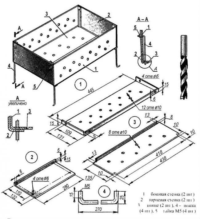 Подробная схема изготовления мангала