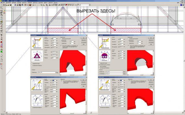 ArCon - отличная программа для проектирования крыши