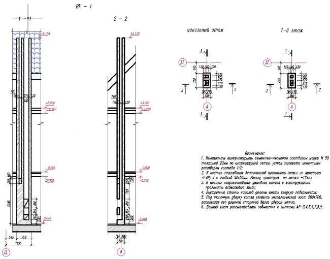 Пример страницы из второй, конструктивной части типового проекта пеноблочного дома. В этом разделе подробнее описывается устройство всех частей дома - от фундамента до кровли