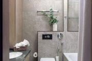 Фото 16 Гигиенический душ со смесителем скрытого монтажа: обзор 75+ мультифункциональных и практичных вариантов