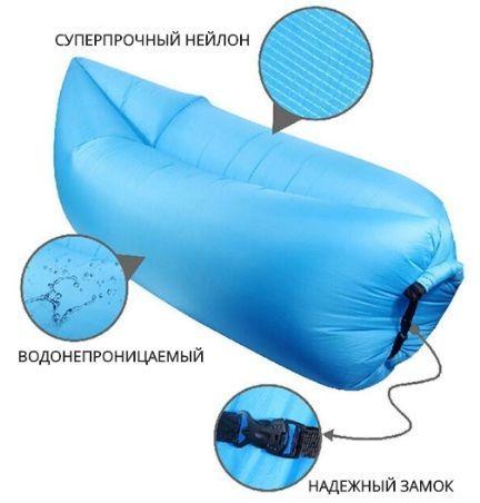 Составляющие надувного дивана обеспечивают ему множество преимуществ в эксплуатации