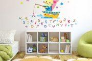 Фото 3 Шкафы для игрушек в детскую комнату: 90 ярких и практичных решений для вашего малыша