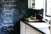 Фото 18 Синие кухни: создаем современный и аристократичный интерьер в холодной цветовой гамме