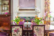 Фото 35 Королевский пурпурный и роскошный «ultra violet»: 75+ идей элегантного дизайна с сиреневыми обоями