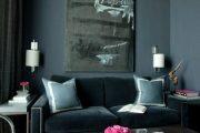 Фото 26 Темный потолок в интерьере: 80 роскошных и строгих дизайнерских вариантов
