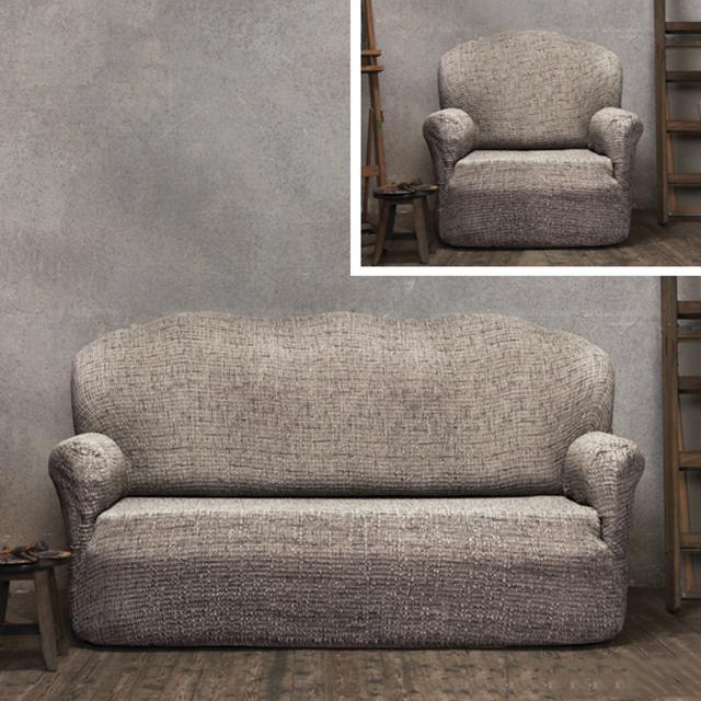 В торговых точках обычно продается набор чехлов: диван+кресло