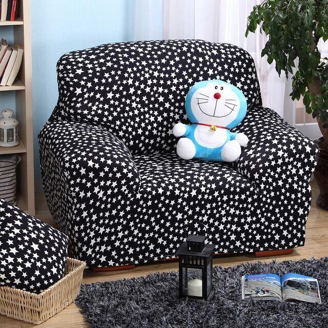 Чехол в мелкую звездочку можно одеть на кресло в детской комнте