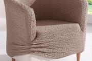 Фото 1 Еврочехлы на диваны и кресла: как вдохнуть новую жизнь в мягкую мебель? (90+ практичных моделей)