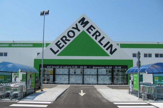 Оптово-розничная сеть магазинов с большим ассортиментом товаров для дачи