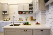 Фото 15 П-образные кухни: 80+ универсальных планировочных решений, которые сэкономят место и бюджет