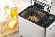 Фото 18 Как выбрать хлебопечку для дома: советы экспертов и на что стоит обратить внимание в первую очередь?