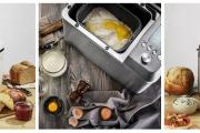 Фото 21 Как выбрать хлебопечку для дома: советы экспертов и на что стоит обратить внимание в первую очередь?