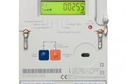 Фото 11 Как передать показания счетчика за электроэнергию? Учимся правильно снимать данные и возможные способы передачи
