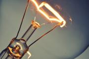 Фото 1 Как передать показания счетчика за электроэнергию? Учимся правильно снимать данные и возможные способы передачи