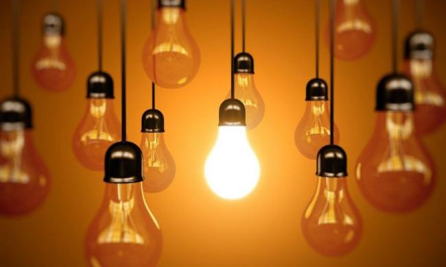 передать показания счетчика за электроэнергию: cвоевременная подача данных по электросчетчику обеспечит бесперебойную и спокойную работу электричества