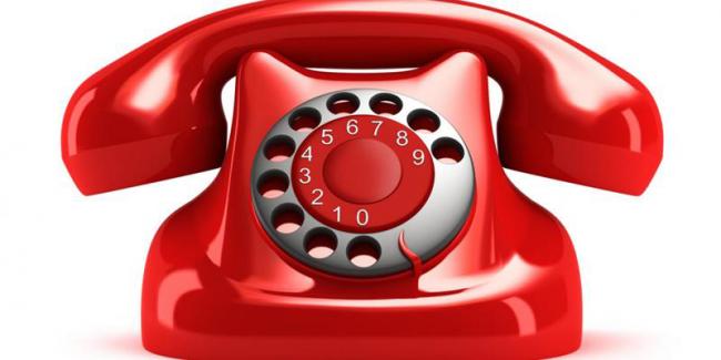 Простейший способ передачи данный - телефон